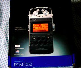 re-PCM-D50箱.jpg